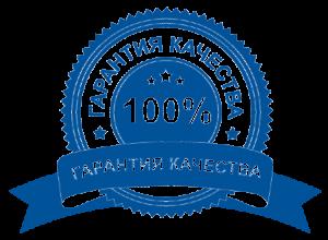Гарантия качества от производителя бактерицидных облучателей