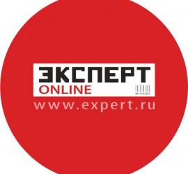 экспеерт онлайн
