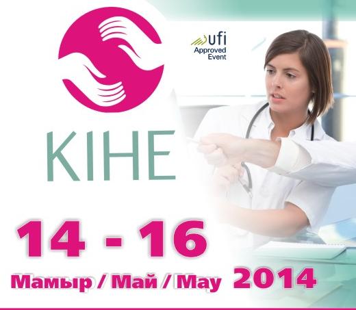 Выставка здравоохранение Алматы 2014