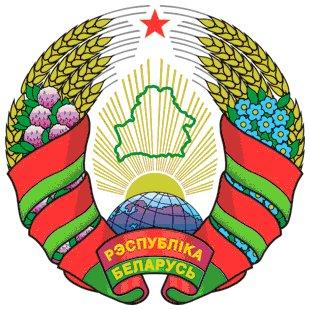 Медицинские светильники в Беларуси