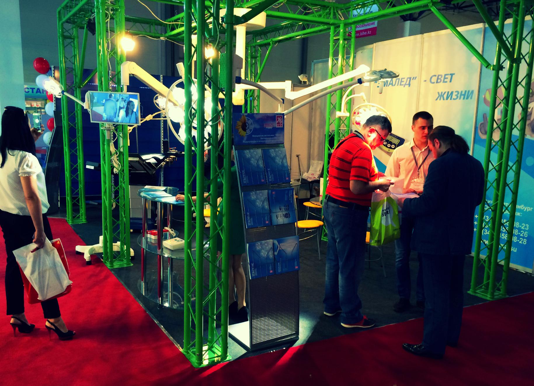 Хирургические светильники на выставке в Казахстане