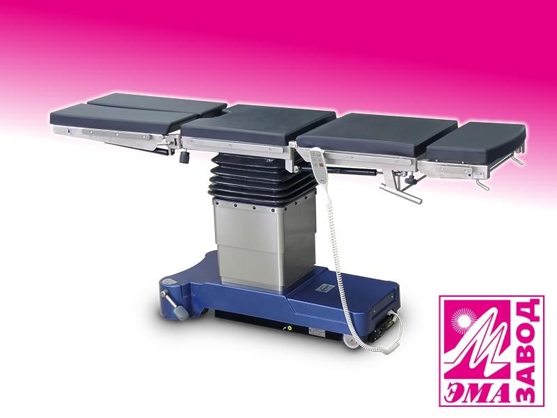 Стол операционный универсальный хирургический