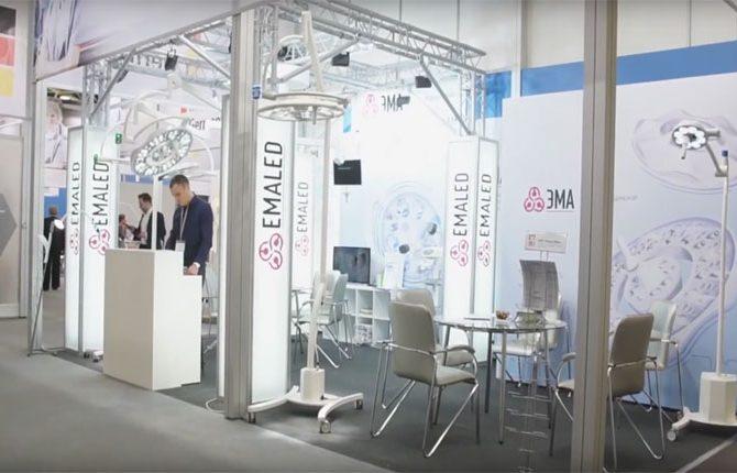 Выставка Здравоохранение 2018 ЗАО «Завод ЭМА»