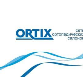 Полюс 2Д теперь в сети ортопедических салонов «Ortix»