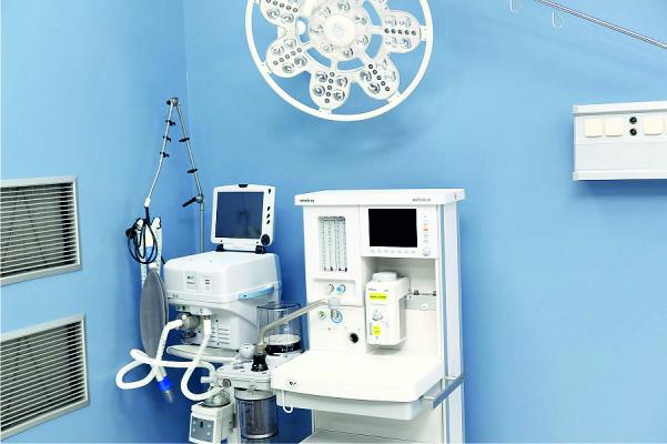 Perinatal centers