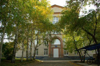 Gymnasium No. 202, Yekaterinburg