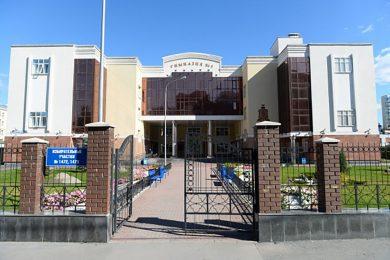 Gymnasium No. 5, Yekaterinburg