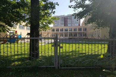 Школа №184 г. Екатеринбург